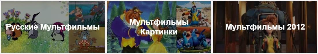Губка Боб в бегах: фильм 2021 на русском языке в хорошем качестве