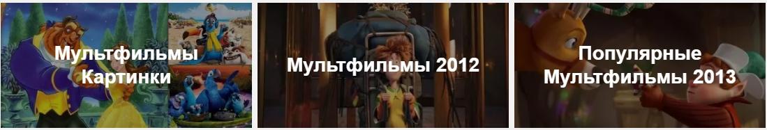 Мультфильм Эверест на русском языке в хорошем качестве смотреть онлайн